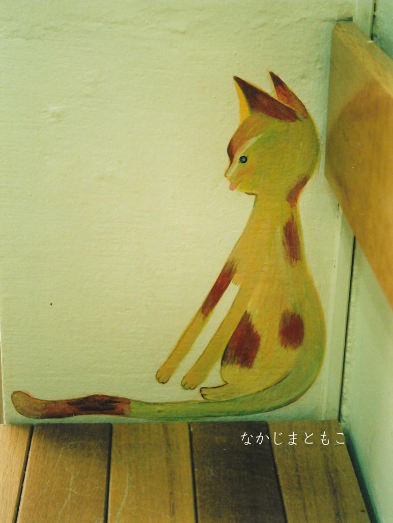 動物病院の壁画イラスト