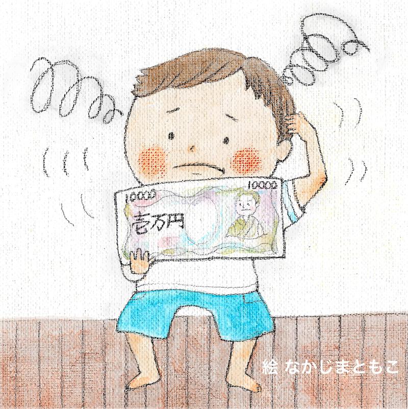 全国児童才能開発コンテスト受賞の作文に絵を書かせて頂きました。