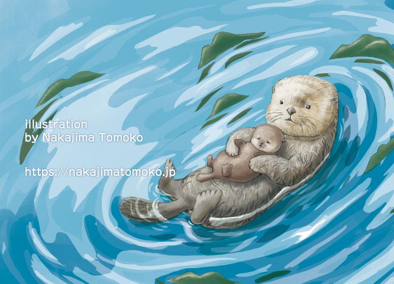 ラッコの親子が海に浮かぶイラスト